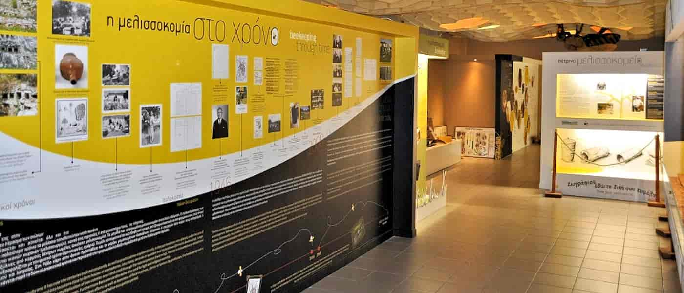 Leonardo Mediterranean Hotels & Resorts - Bee Museum